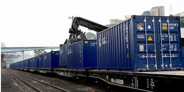 """""""十三五""""铁路集装箱多式联运发展规划"""